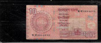 BANGLADESH 50 TAKA ND 1987 P-28 UNC
