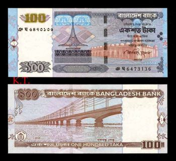 BANGLADESH 100 TAKA 2010 UNC