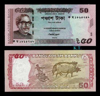 BANGLADESH 50 TAKA 2012 UNC