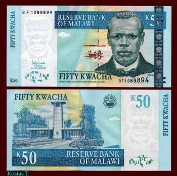 MALAWI 50 KWACHA 31.10.2007 P 45 NEW UNC