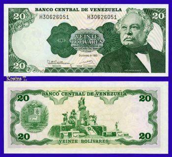 VENEZUELA 20 BOLIVARES 1992 P63d UNC