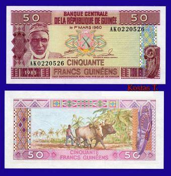 GUINEA 50 FRANCS 1985 P 29 UNC