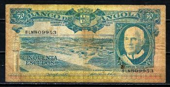 ANGOLA 1000 ESCUDOS 1973 AUNC