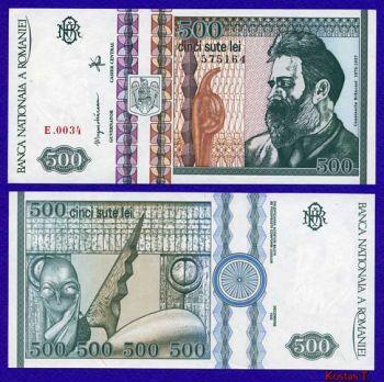 ROMANIA 500 LEI 1992 P 101 UNC
