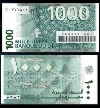LEBANON 1000 LIVRES P-84 UNC