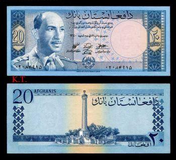 AFGHANISTAN 20 AFGHANIS 1961 (King ZAHIR) UNC