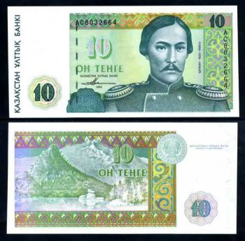 KAZAKHSTAN 10 TENGE 1993 P 10 UNC