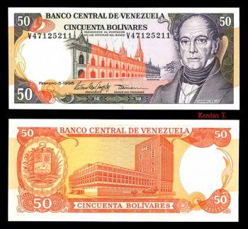 VENEZUELA 50 BOLIVARES 1998 P-65f UNC