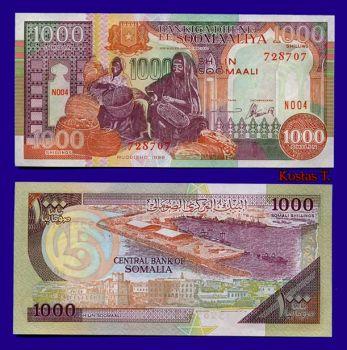 SOMALIA 1000 SHILLINGS 1996 P 37 UNC