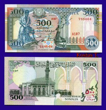 SOMALIA 500 SHILLINGS 1996 UNC