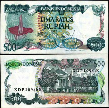 INDONESIA 500 RUPIAH 1982 P 121 UNC