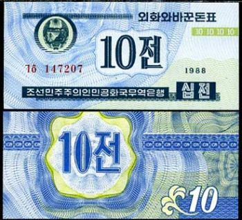 NORTH KOREA 10 CHON 1988 P 25 UNC