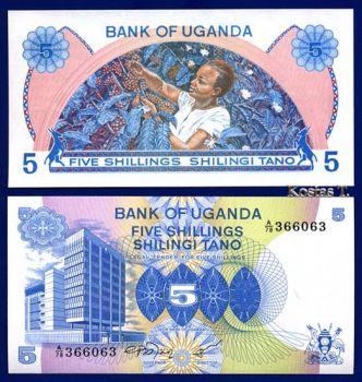UGANDA 5 SHILLINGS 1979 P-10 UNC