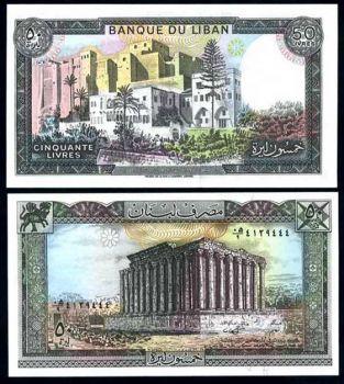 LEBANON 50 LIVRES 1988 P 65 UNC