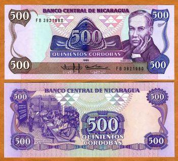 NICARAGUA 500 CORDOBAS 1985-1988 P-155 UNC