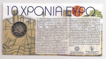 Greece: Blister 2012 Commemorative