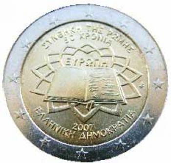 GREECE 2 EURO 2007