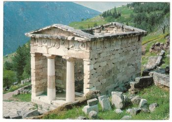 Greece Postcard & Stamp - Delphi The Treasure of the Athenians