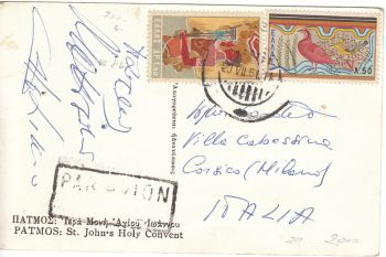 Greece Postcard & Stamp - Patmos St. John's Holy convent