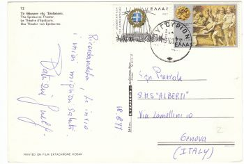 Greece Postcard & Stamp - The Epidauros Theatre