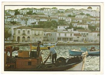 Greece Postcard & Stamp - Greece