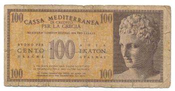 100 ΔΡΑΧΜΕΣ (100 DRACHMAS) CASSA MEDITERRANEA
