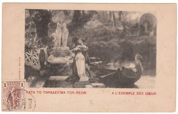 Greece Postcard & Stamp - In the example of the Gods 1903