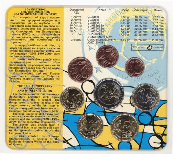 Greece - Euro coins Official BU Set 2009 (with 2 Euro EMU)