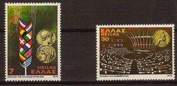 Greece 1979 Entry Into European Community MNH