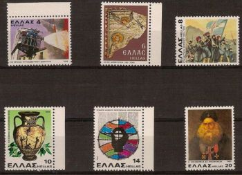 Greece 1980 Anniversaries and Events MNH
