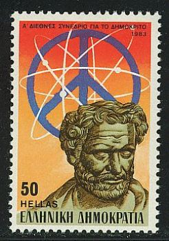 Greece- 1983 1st International Conference for Democritus MNH