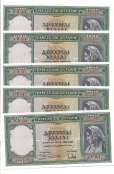 Greece 1000 Drachmai 1939 UNC P110 lot 5 pcs consecutive numbers!!!!
