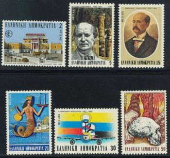 Greece- 1982 Anniversaries and events MNH