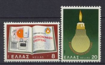 Greece 1980 - Energy Conservation MNH