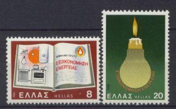 Greece 1980 - Energy Conservation MNH