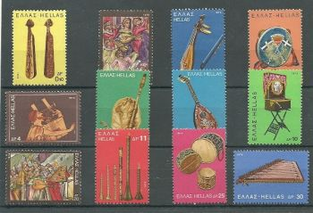 Greece- 1975 Popular Musical Instruments MNH