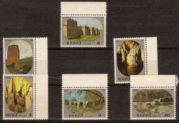 Greece 1980 Castles, Caves, Bridges MNH