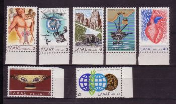 Greece 1981 Events & Anniversaries Part I MNH