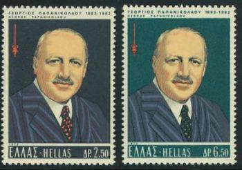 Greece- 1973 George Papancolaou MNH