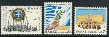 Greece- 1977 Restoration of Democracy MNH