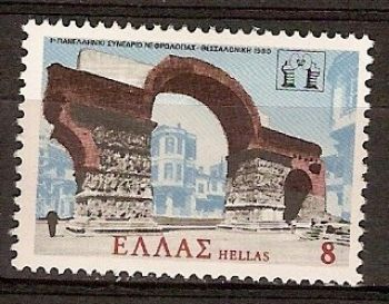 Greece 1980 First Hellenic Nephrology Congress MNH