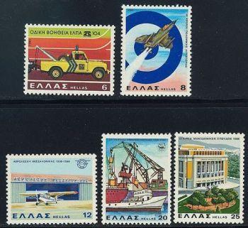 Greece- 1980 Anniversaries and events (part-2) MNH
