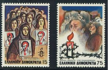 Greece- 1982 International Amnesty MNH