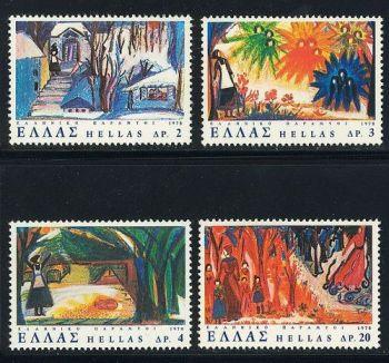 Greece- 1978 Greek fairy tales MNH