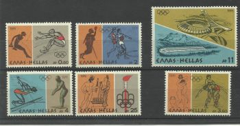 GREECE- 1976 - OLYMPIC GAMES MONTREAL - MNH