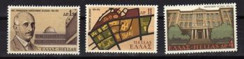 Greece  MNH stamps University of Thessaloniki 1975