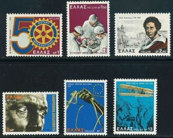Greece- 1978 Anniversaries and events MNH