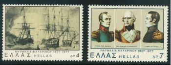 Greece- 1977 Navarino Naval Battle MNH
