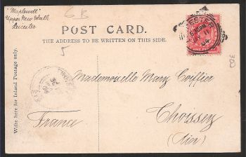 ??? Very old! Before 1903! Herstmonceux Castle. With rare stamp!!