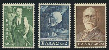 Greece- 1965 100 Years since the birth of El. Venizelos MNH
